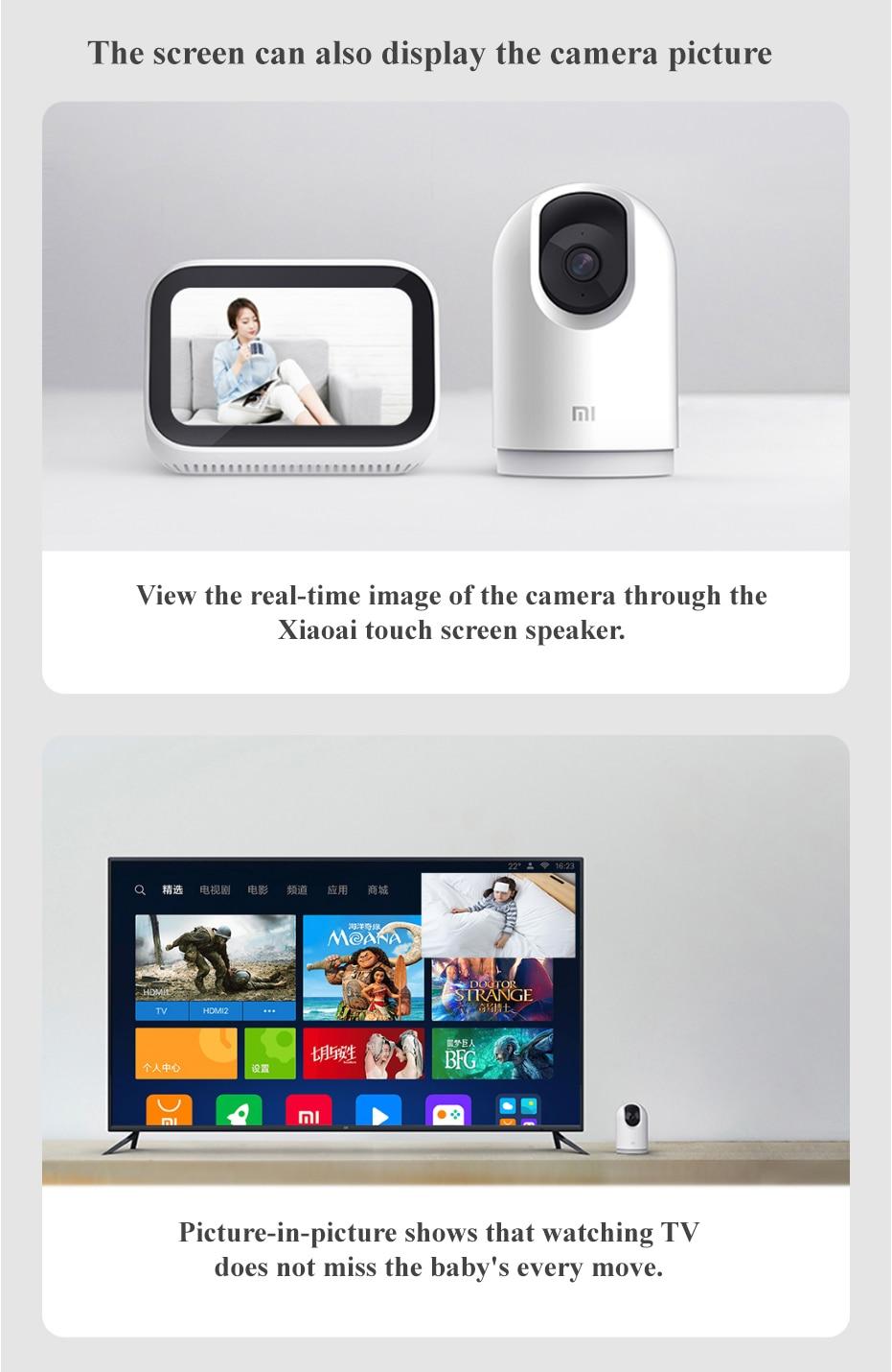 小米智能摄像机-云台版Pro-白色-小米有品_12