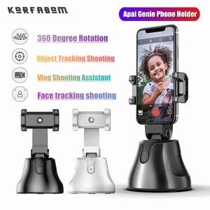 360 градусов держатель для телефона с отслеживанием объекта подставка для смартфона интеллектуальная отслеживающая съемка Bluetooth Смарт-стой...