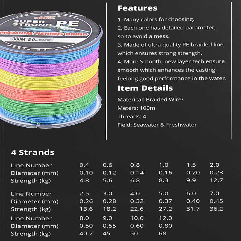 300 м разноцветная рыболовная леска Dyneema мультифиламентная леска 4 провода 10-100LB один цвет на десять метров Karper vissen