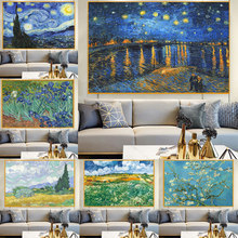 Famous Artist Van Gogh Starry Sky Iris Flower Canvas Painting Abstract Landscape Canvas Print Poster Pictures Cuadros Home Decor