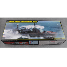 Merit 1/72 67202 Russian Navy OSA Class Missle Boat,OSA-11 Display Collectible Toy Plastic Assembly Building Model Kit трикотаж osa se450101 2015