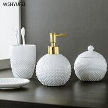 Креативный Сферический рельефный точечный нескользящий дом, отель, ванная комната, керамический набор принадлежностей для мытья ванной комнаты, бутылка для мыла для рук