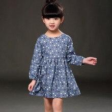 Children Girls Dresses Polka Dot Fashion Clothing