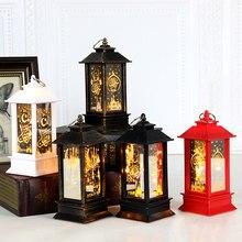 EID Mubarak-adornos de luces de viento para el hogar, linternas de luna de Ramadán para decoración de fiestas islámicas, regalos de Ramadán