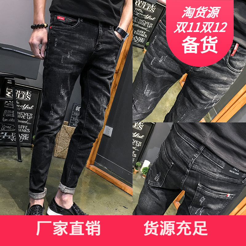 2018 Autumn New Style Men Japanese-style Retro Slim Fit Pants Jeans Men'S Wear With Holes Trousers MEN'S Black Pants