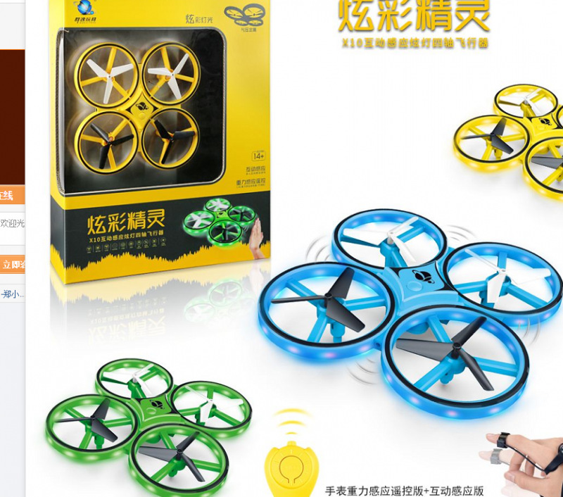 Douyin Magic Sensing Somatosensory Remote Control Gesture Quadcopter Watch UFO Unmanned Aerial Vehicle With Universal