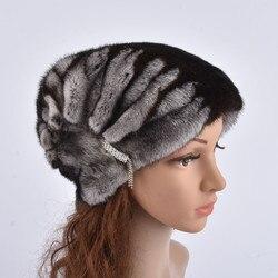 Женская шапка из цельного натурального меха норки, роскошная модная шапка высокого качества, Новое поступление, теплая меховая шапка для ру...