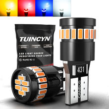 2 шт Автомобильные светодиодные лампы t10 для audi a3 8p/a4