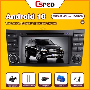 Csred Android 10 Auto Radio Stereo For Mercedes Benz E Class W211 CLS G GLK W219 W463 W209 GPS Navigation Multimedia Player image