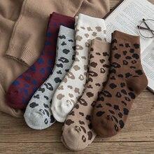 Tacheté imprimé léopard femmes chaussettes coton Terry Tube épaissi chaud chaussettes coton coréen Style japonais Eur35-40 238