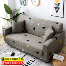 Double sofa Cover Cover All-Inclusive Swastika Can Cover Four Seasons Elastic Sofa Leather Sofa Towel Single Covered Universal four person sofa four seasons universal elastic tight all inclusive all inclusive fabric non slip sanding sofa cover sofa cushio
