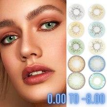 Контактные линзы для глаз с диоптриями, цветные контакты ed, линзы для глаз, меняющие цвет зрачка, косметические контактные линзы с диоптриям...