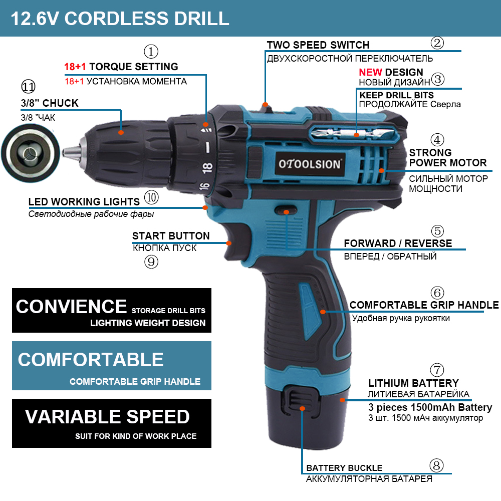 1350rpm Battery Screwdriver 2Speed Cordless Drill Power Tools 12.6V Cordless Drill Driver Electric Drill Wireless With Accessory (2)