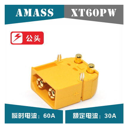 Amass Aimaisi Genuine Product Xt60pw Plug Horizontal Circuit Board With 90-Degree Feet Plug And Socket Model Airplane Accessorie