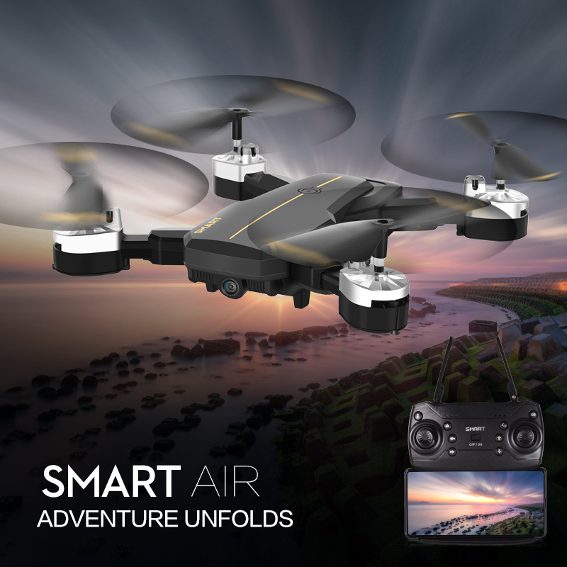 S191 High-definition Aerial Photography Folding Set High Quadcopter Unmanned Aerial Vehicle Telecontrolled Toy Aircraft