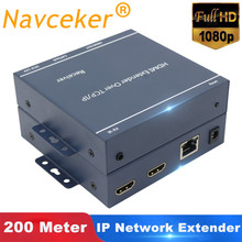 Navceker เครือข่าย IP HDMI Extender 200 M ผ่าน UTP Cat5e Cat6 HDMI TO RJ45 Extender 660ft 1080P HDMI Extender IR เช่น HDMI Splitter(China)