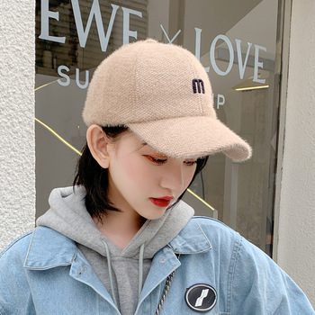 New Fashion M letter embroidery pattern Plush Baseball Cap Girl Sweet And CuteCap Outdoor Sports  Warm Hat Cap branch cutter professional bonsai tools heavy duty concave cutter knob cutter plants pruner