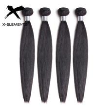 Straight Hair Bundles Brazilian Hair Weave Bundles 100 Human Hair Bundles Natural Color Remy Weaving Bundles Deal 1 3 4 Pieces cheap SHENLONGHAIR Remy Hair =15 Peruvian Hair NONE All Colors Machine Double Weft