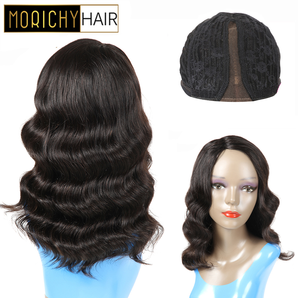 Morichy Part Lace Wigs Body Wave Malaysian Non-Remy Human Hair Wigs With Baby Hair Natural Black For Woman 130% Density