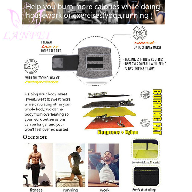 LANFEI Men Waist Trainer Cincher Body Shaper Belt Neoprene Weight Loss Tummy Control Modeling Strap Sauan Sweat  Slimming Corset 4