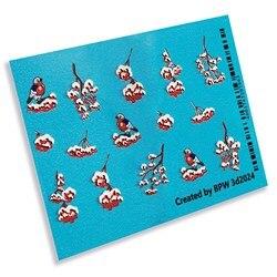 Slider design 3D Bullfinch, BPW. stil, wasser nagel aufkleber, 3d2024