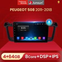 Автомагнитола Junsun V1 pro, 2 + 32 ГБ, Android 10 для PEUGEOT 508 2011-2018, мультимедийный видеоплеер, навигация GPS, 2 din, dvd