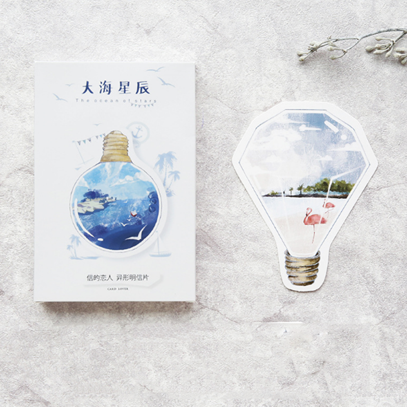 30 Pcs/pack Kawaii Ocean Of Stars Paper Postcards Bookmark Greeting Card Letter Message Cards Stationery Christmas Gifts