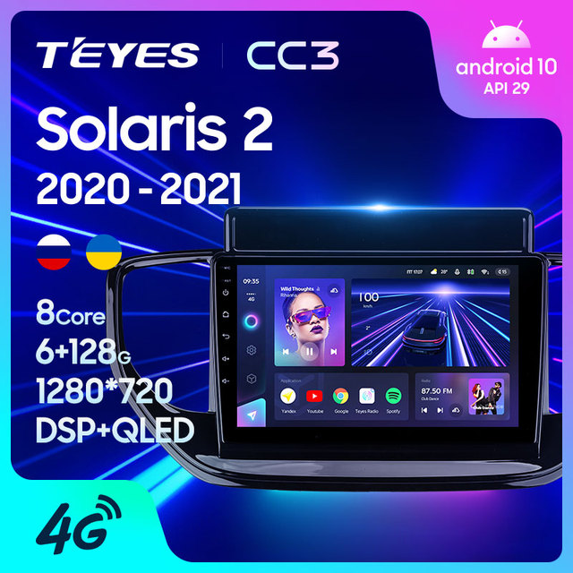 TEYES CC3 Штатная магнитола For Хендай Солярис 2 рестайлинг For Hyundai Solaris 2 II 2020 - 2021 до 8-ЯДЕР, до 6 + 128ГБ 27EQ + DSP carplay автомагнитола 2 DIN DVD android 10 мультимедиа автомобиля головное устройство 1