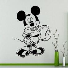 Disney Mickey Mouse Ball Wall Decal Cartoon Sticker Art Decor Kids Room Ideas Interior Removable Design