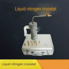 Liquid Nitrogen Gun Liquid Nitrogen Freezing Gun Home Beauty Freckle Liquid Nitrogen Freezing Instrument Spray Gun yds 50b small capacity cryogenic liquid nitrogen tank