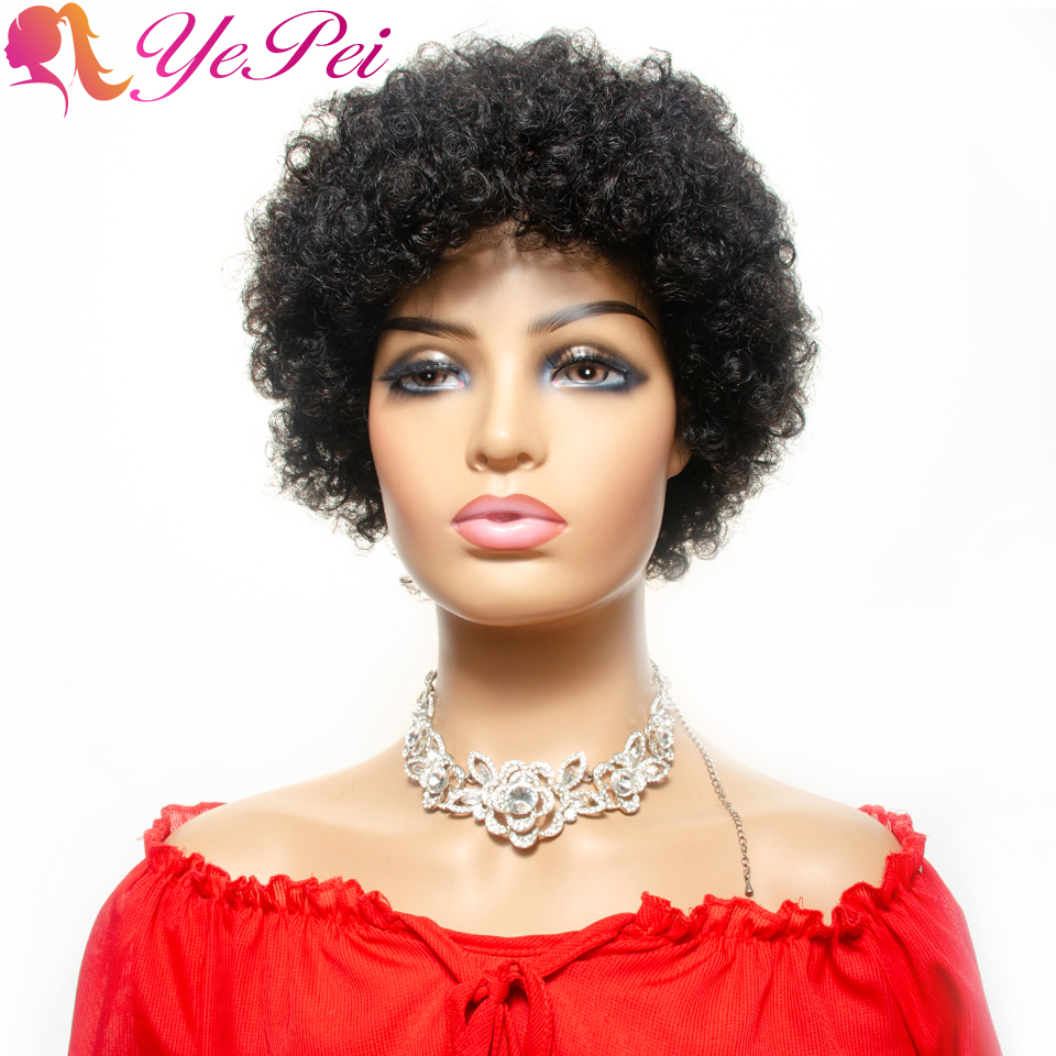 Short Afro Kinky Wig Brazilian Nature Curl Wigs Remy Hair Real Human Hair Full Wigs For Women Natural Color Yepei Hair