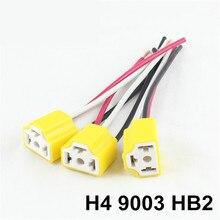 FSTUNING H4 9003 h7 h8 h11 9005 9006 HB4 держатель лампы для автомобиля, грузовика, Женский керамический разъем для фар