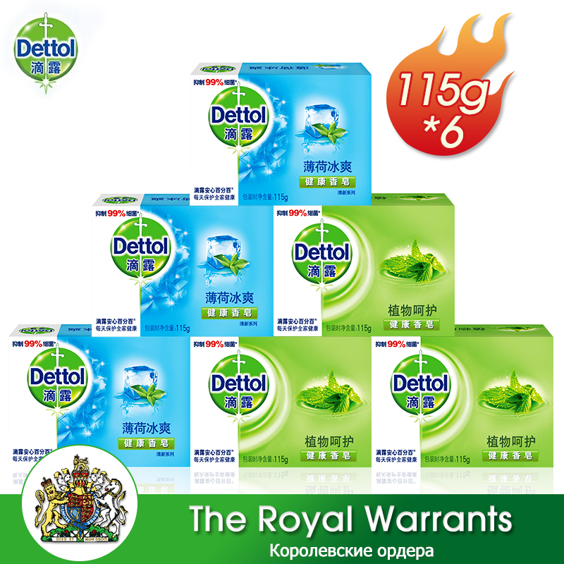 Dettol Soap 125g * 6 Pcs Set Moisturizing Washing Hand Face Care Bath Skin Nursing Body Cleaning Soap for Adults and Kids Family