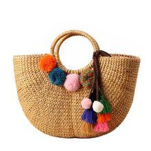 Fashion Women Girls Summer Beach Tote Straw Drawstring Handbag Travel Holiday Top Handle Bag