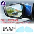 DK противотуманная пленка, непромокаемая пленка для зеркала заднего вида для Audi A4 B9 2016 ~ 2019 8 Вт, автомобильные наклейки, защитные пленки S4 RS4, п...