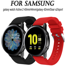 Silicone Watch Band Strap For Samsung galaxy watch 42mm Acti