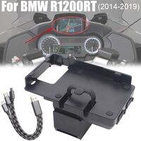 Soporte de navegación para motocicleta BMW R1200RT R1250RT, dispositivo de navegación gps portátil, Cargador usb, soporte de teléfono