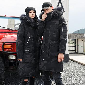 Koreański styl zima długa Parka płaszcz mężczyźni kobieta dół kurtka odzież futro z kapturem kołnierz zagęścić ciepłe miłośników wypoczynku płaszcz tanie i dobre opinie Szeroki zwężone 896 winter long jacket Na co dzień zipper Pełna Kieszenie Zamki STANDARD Suknem COTTON Poliester Białe kaczki dół