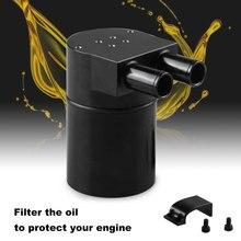 Маслоуловитель резервуар 350 мл CNC Высокая Производительность Черный алюминиевый сплав для BMW N54 335 535 E60 E82 E90 E91 E92 E93