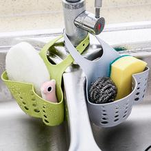 KONCO Kitchen Dish Cloth pojemnik na gąbkę uchwyt do zlewu uchwyt na mydło przenośny dom wiszący ociekacz w kształcie kosza narzędzia do przechowywania produktów do kąpieli tanie tanio Czyszczenie Silikonowe 332200 Ekologiczne Zaopatrzony Kosze do przechowywania kitchen organization bag Bathroom Accessories