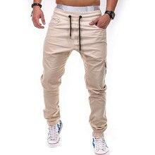 Мужские спортивные брюки облегающие брюки штаны для бега эластичные длинные брюки pantalon homme военный армейский грузовой брюки мужские Леггинсы