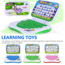 New Baby Kids Pre School Educational Learning Study Toy Laptop Computer Game Send in Random
