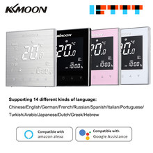 KKmoon WiFi Smart Thermostat Temperatur Controller Für Wasser/Gas Kessel Heizung Thermostat mit Amazon Alexa/Google Home/IFTTT