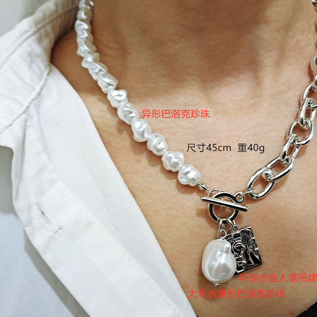 pearl lock pendant necklace 4