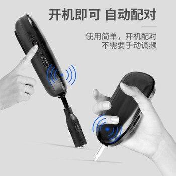 Xinhao K16, Micrófono Con Clip De Cuello Inalámbrico, Altavoz Galaxian, Micrófono De Cuello De Enseñanza Específico Para Profesores Para Exteriores