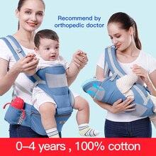 QINHU, хлопок, переноска для ребенка, мягкое сиденье, материал для здоровья, эргономичный слинг для ребенка, накидка для лица, кенгуру, большой ремень для ребенка