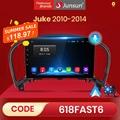 Junsun V1 Android 10 AI голосовых Управление Автомобиль Радио Мультимедийный видеоплеер для Nissan Juke YF15 2010-2014 GPS навигация GPS без 2 din