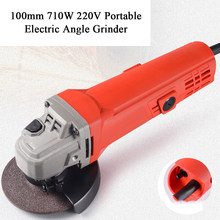 100mm Electric Angle Grinder Grinding Machine Multifunctional Woodworking Power Tool 11000rpm Angle Grinding Cutting Machine