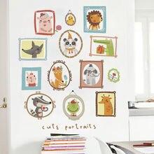 Красивая портретная мультяшная Наклейка на стену для детского