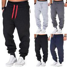 Мужчины повседневный стиль брюки полный длина свободный крой тип резинка талия закрытие тип низкий талия осень весна 2020 новинка мода